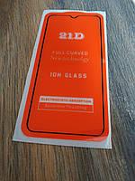 Защитное стекло Full Glue для Xiaomi Redmi Note 8 Черное 5D