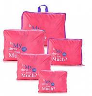 Дорожный набор сумок органайзеров, 5штук, фото 1