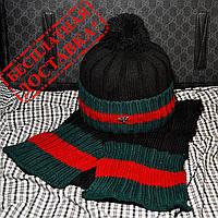 Женский комплект набор вязаная шапка с бубоном и шарф Gucci черный красивый модный шерст зима Гуччи реплика