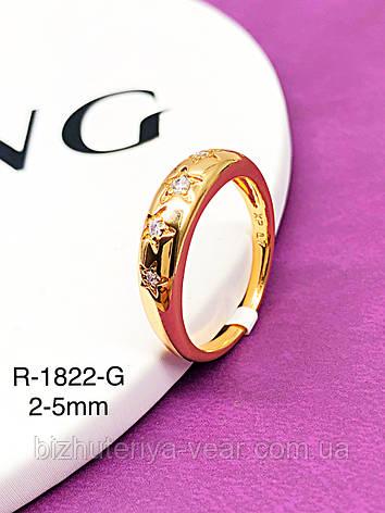 Кольцо R-1822(6), фото 2