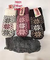 Жіночі рукавиці ТМ Корона оптом