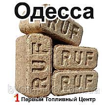 Топливные брикеты РУФ, RUF в термоупаковках из смешанных пород дерева.