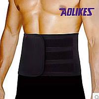 """Неопреновий Пояс для важкої атлетики та занять у спортзалі """"Power"""" захисний бандаж для спини"""