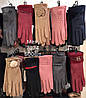 Жіночі рукавички хутро оптом.