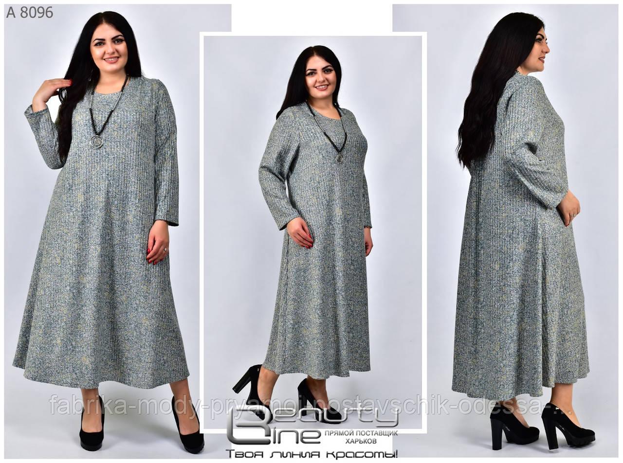 Женское осенне платье Фабрика моды 64-70 размер №8096