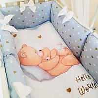 Бортики в кроватку Happy Baby голубой