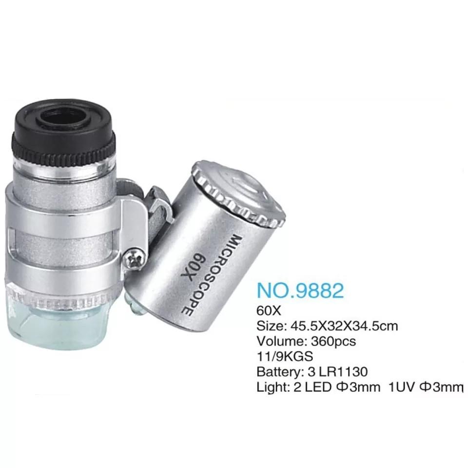 Мини микроскоп 60Х с подсветкой + ультрафиолет