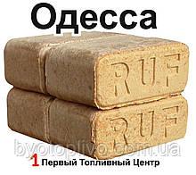 Дубовые топливные брикеты РУФ, RUF. Опт 3400грн