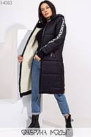 Пальто женское теплое / плащевка, синтепон 200 / Украина 9-673, фото 1