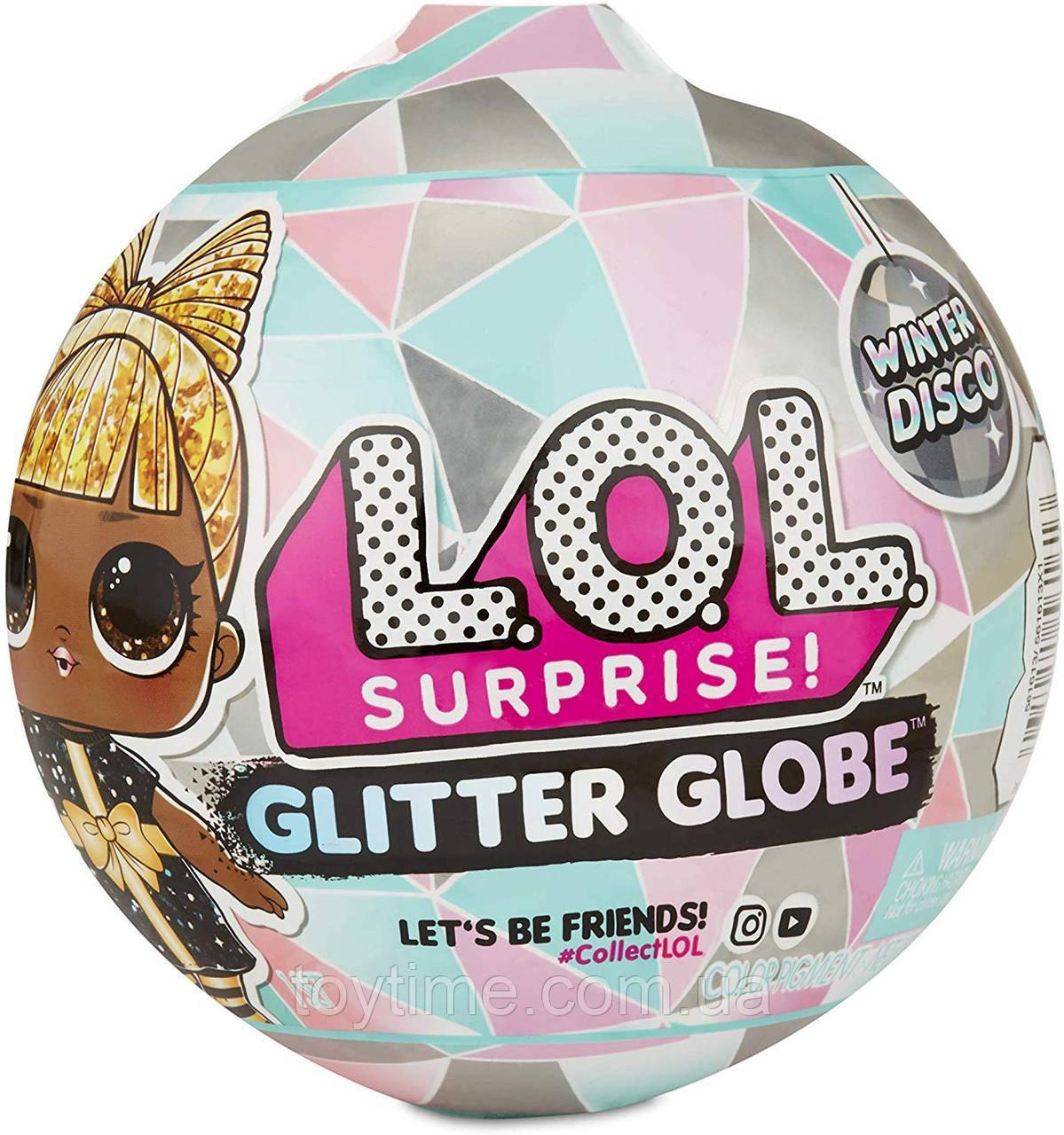 ЛОЛ Зимнее Диско Блестящий шар / L.O.L. Surprise! Glitter Globe Doll Winter Disco Series with Glitter Hair