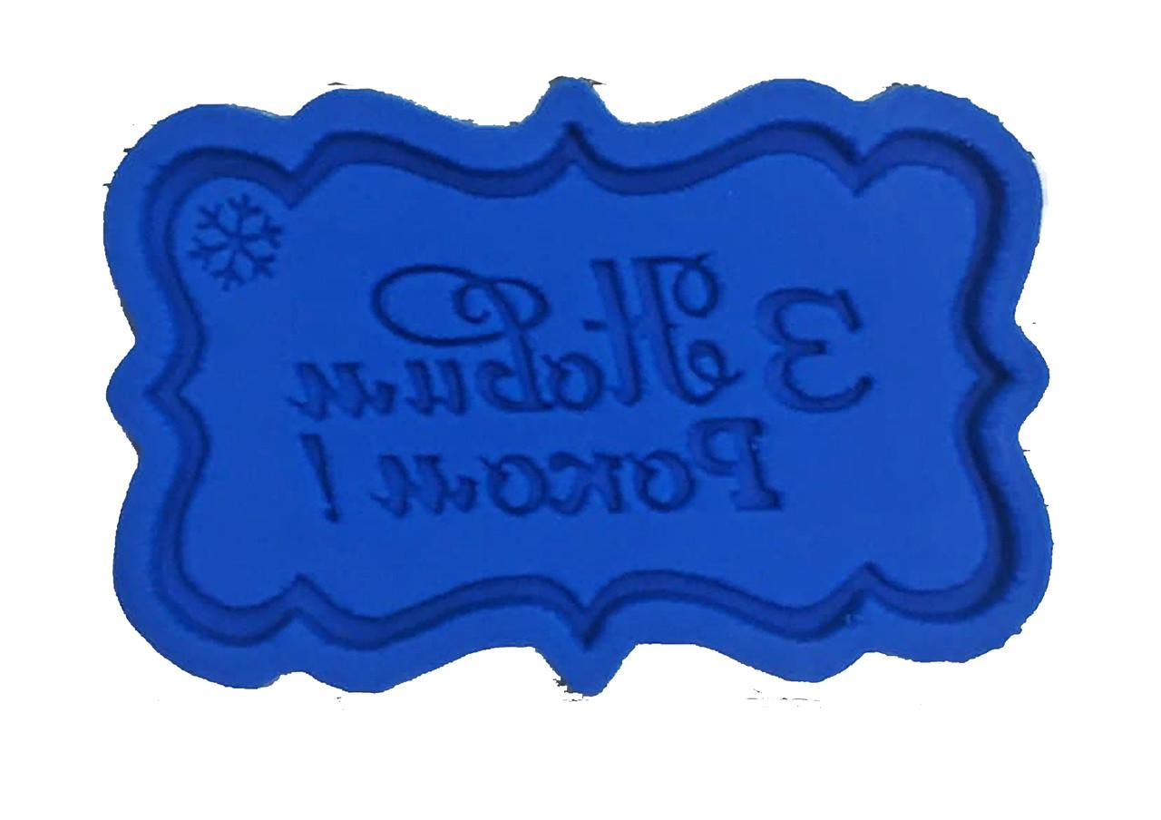 Молд рамка З Новим Роком, для мастики и шоколада