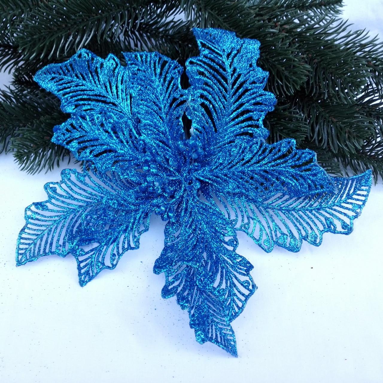 Пуансетия синяя в глиттере  23 см