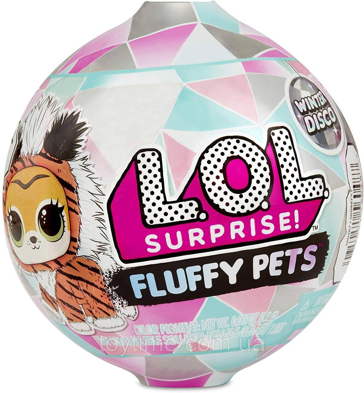 ЛОЛ Зимнее Диско Пушистый любимец / L.O.L. Surprise! Fluffy Pets Winter Disco Series with Removable Fur