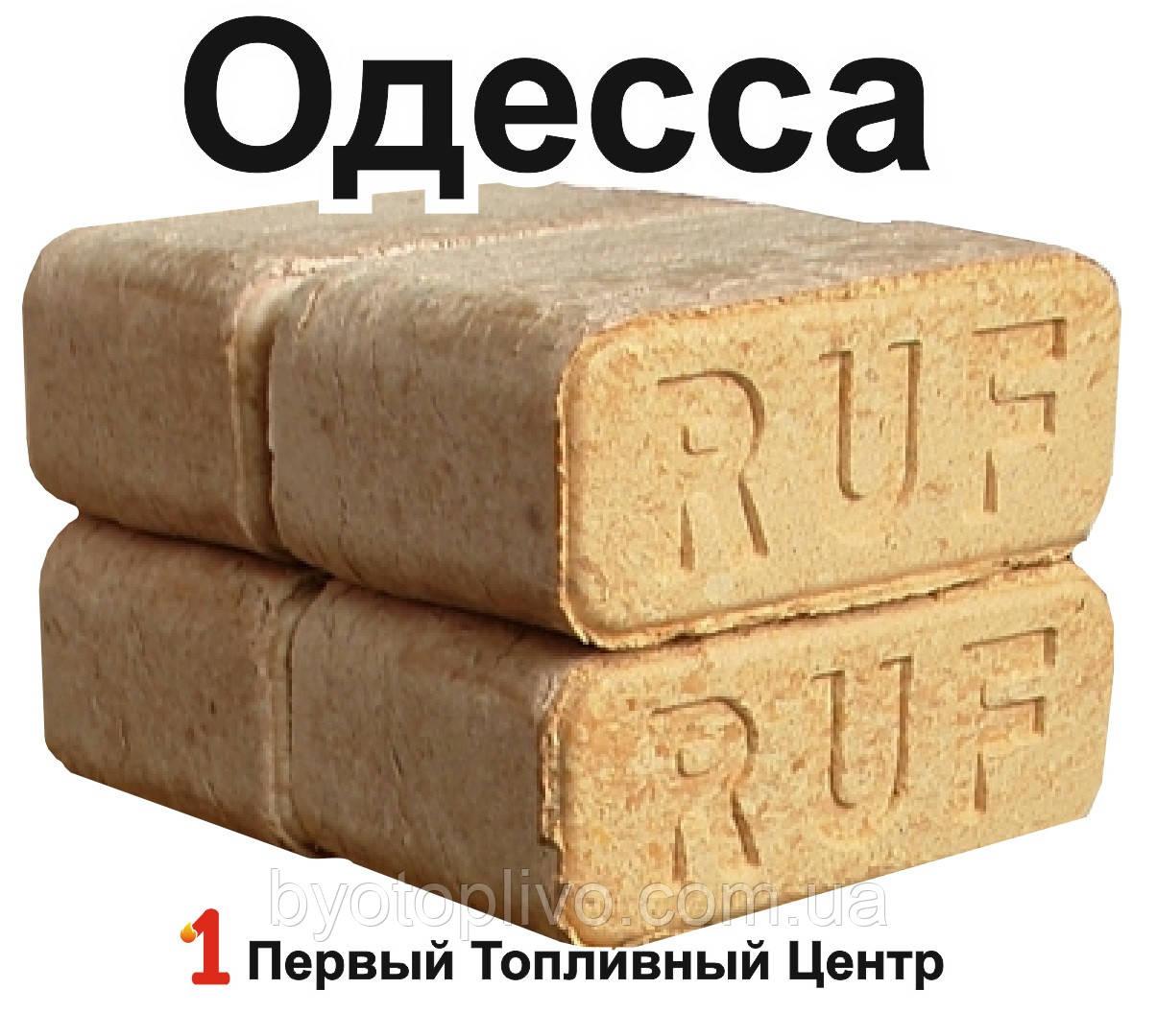 Дубовые топливные брикеты РУФ, RUF в термоупаковках.