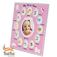 Фоторамка для девочки 12 месяцев Pink