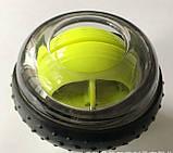 Тренажер  гироскоп, тренажер для рук, силовой мяч, фото 2