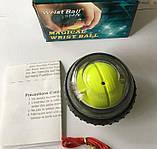 Тренажер  гироскоп, тренажер для рук, силовой мяч, фото 5
