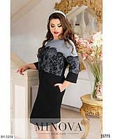 Стильное красивое приталенное платье с карманами р-ры 50-60 арт 207