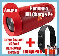 Колонка JBL Charge2+ Bluetooth , FM радио MP3 AUX USB microSD, влагозащита, 15W QualityReplica RED, фото 1