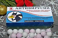 Юморные конфеты Антивирусин, фото 1