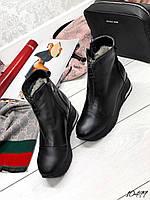 Женские зимние ботинки з натуральной кожи.