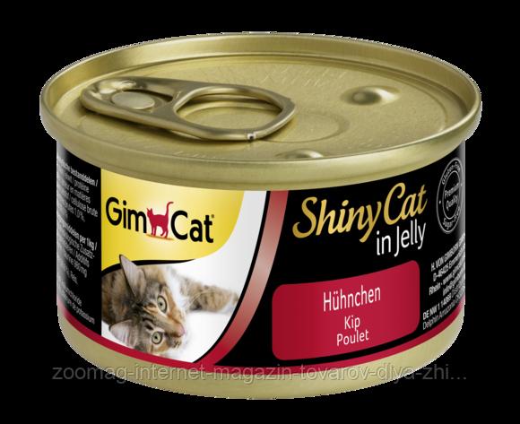 """Влажный корм Gimborn GimCat Shiny Cat """"Курица"""" 11/1 (для котов и кошек), 70 гр"""