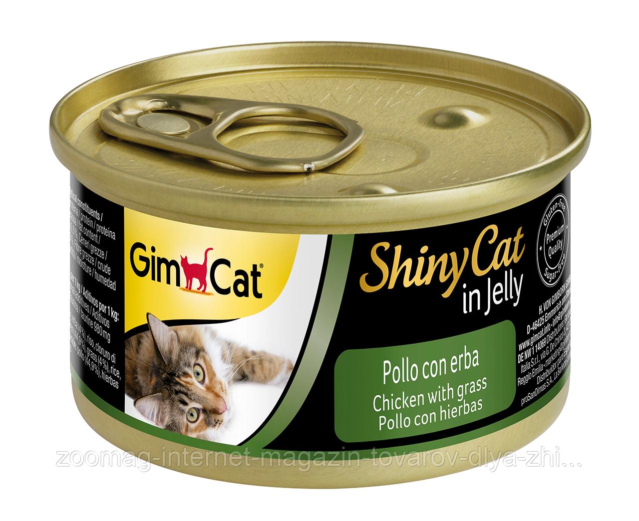 """Влажный корм Gimborn GimCat Shiny Cat """"Курица и трава"""" 12/0,5 (для котов и кошек), 70 гр"""