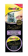 """Влажный корм Gimborn GimCatPate Deluxe """"Кусочки печени"""" 4,3/5,8 (для котов и кошек) 3х21гр"""