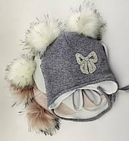 Оптом шапка детская с 48 по 52 размер ангора люрекс помпонами шапки головные уборы детские опт, фото 1