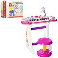 Детское пианино синтезатор со стульчиком и микрофоном BB33