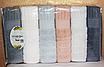 Метровые турецкие полотенца Однотонная полоска, фото 2