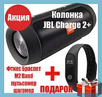Колонка JBL Charge2+ Bluetooth , FM радио MP3 AUX USB microSD, влагозащита, 15W QualityReplica Black