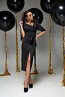 """Стильное коктейльное платье от Jadone Fashion """"Селеста"""" (4 цвета, р.S-XL)"""