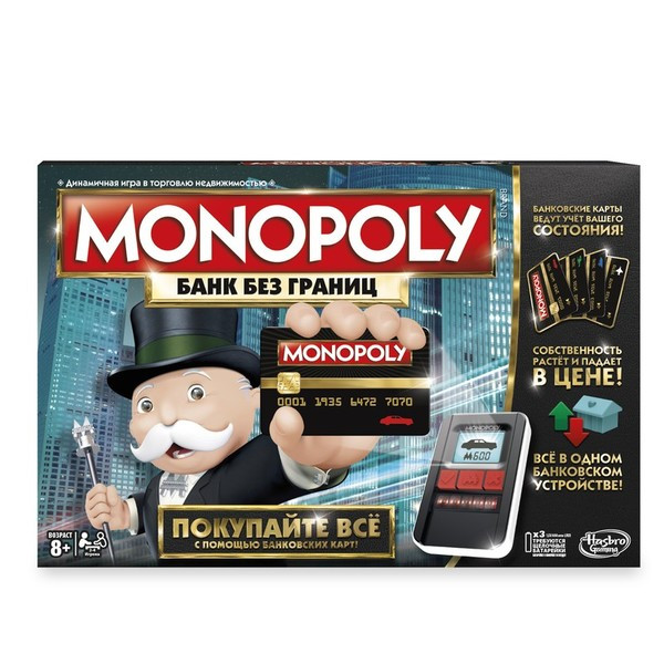 """Hasbro Настольная игра """"Монополия: Банк без границ"""""""