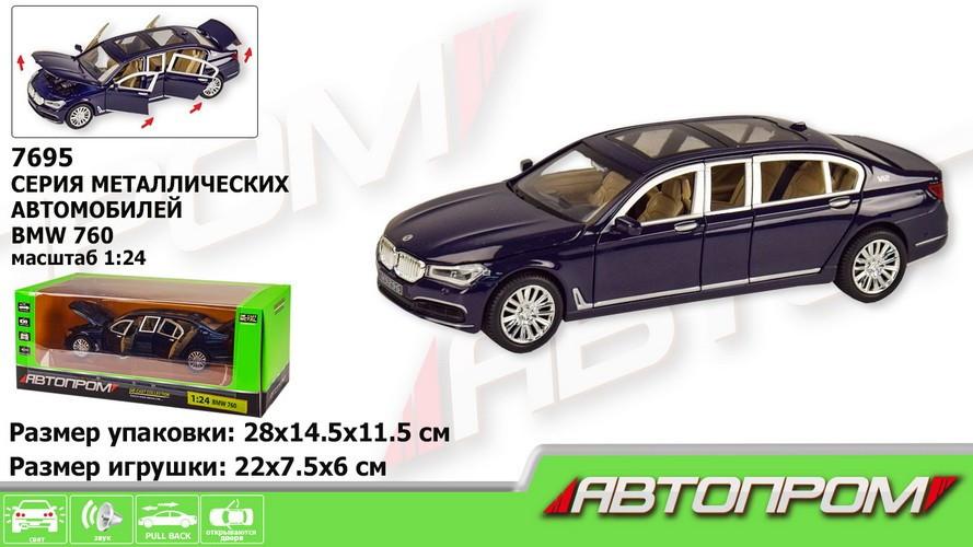 """Машина метал 7695  """"АВТОПРОМ""""1:24 BMW 760 свет, звук, двери открываются"""