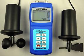 Чашечный анемометр SR5836C (АМ4836С)(0.4-45мс)с флюгером и компасом (MK577)