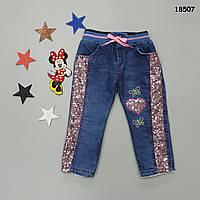Теплые джинсы для девочки. Маломерят. 1, 2, 3, 4 года