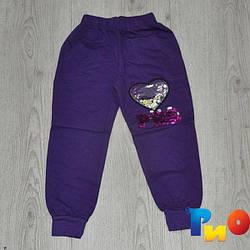 Детские спортивные штаны ,трикотаж, для девочек возраст 5,  6, 7 лет (3 ед в уп)
