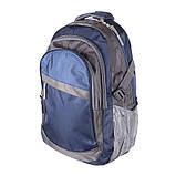 Стильный городской рюкзак , фото 2