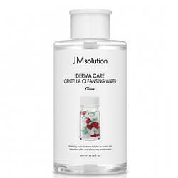 Очищуюча вода з екстрактом центели JMsolution Derma Care Centella cleansing water