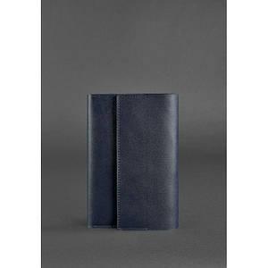 Кожаный блокнот (Софт-бук) 5.1 темно-синий