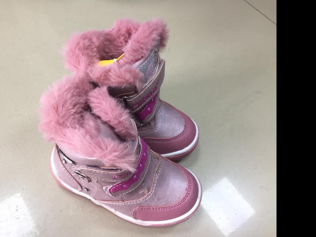 Зимові чобітки на дівчинку CLiebe, Польща..Розмір21-26