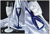 Свадебные бокалы для шампанского, фото 2
