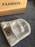 Белая шапка зимняя на флисовой подкладке, фото 3