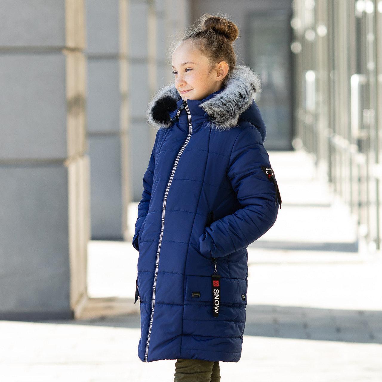 """Зимняя куртка парка для девочки """"Крисли"""" 122-146 см (синий)"""