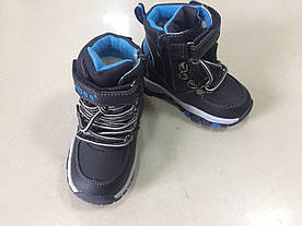 Зимове взуття для хлопчика. Розмір21-26