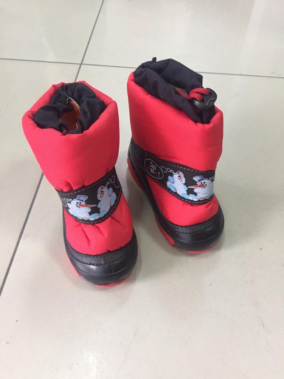Зимове взуття Demar Розмір21-30