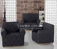 Чехол-накидка натяжной без оборки на кресло Karna Milano темно-серый