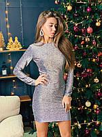 Платье блестящее К 00508 с 04