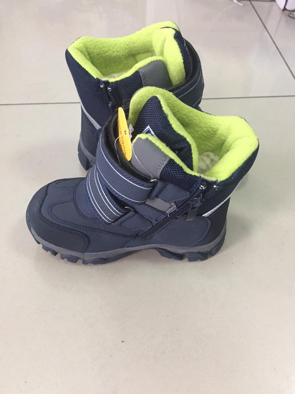Зимове взуття Clibee Розмір21-29